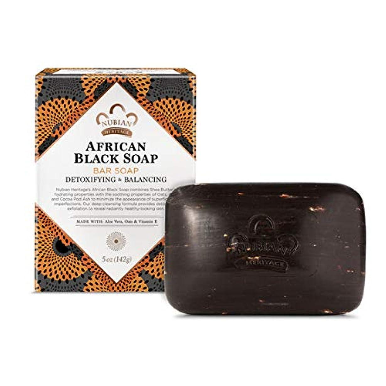 息子最大化するリラックスヌビアン ヘリテージ アフリカン ブラック ソープ 141g 並行輸入品 [並行輸入品]