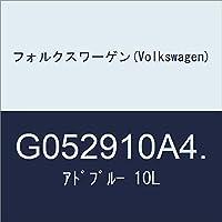フォルクスワーゲン(Volkswagen) アドブルー 10L G052910A4.