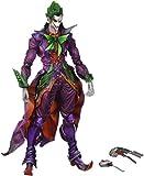 Square Enix DC Comics Variant Play Arts Kai: The Joker Action Figure...