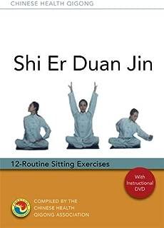 Best shi er duan jin Reviews