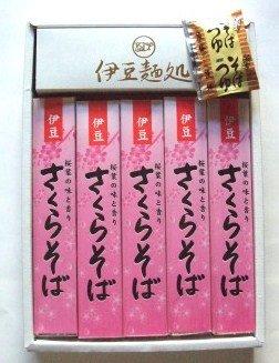 【佐野製麺】 伊豆さくらそばギフト 200g×5本 そばつゆ10個
