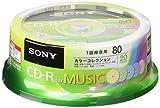 ソニー 録音用CDーRオーディオ 80分 インクジェット対応カラーMix 20枚スピンドル 20CRM80PXP 1式