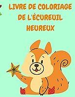 Livre de Coloriage de l'Écureuil Heureux: Livre de coloriage pour enfants avec des écureuils amusants - Livres de coloriage pour enfants - Livre de coloriage d'animaux - Livres d'activités pour enfants