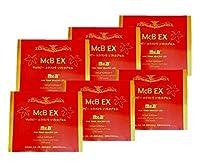 【セット】インカの秘密 McB EX マックビー エクストラ ソフトカプセル 120粒 6箱セット【ツルレイシ葉エキス含有食品 平戸つる草 ナノ化】