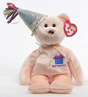 beanie baby birthdays