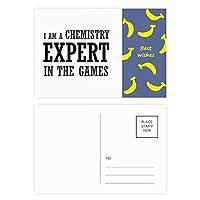 化学の専門家のゲーム バナナのポストカードセットサンクスカード郵送側20個