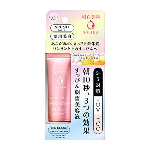 純白専科すっぴん朝雪美容液(シミ対策+UV+CC)SPF50+PA++++40g(医薬部外品)