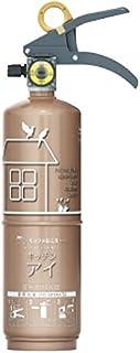 モリタ宮田工業 住宅用強化液(中性)消火器 キッチンアイ シャンパンゴールド MVF1HX