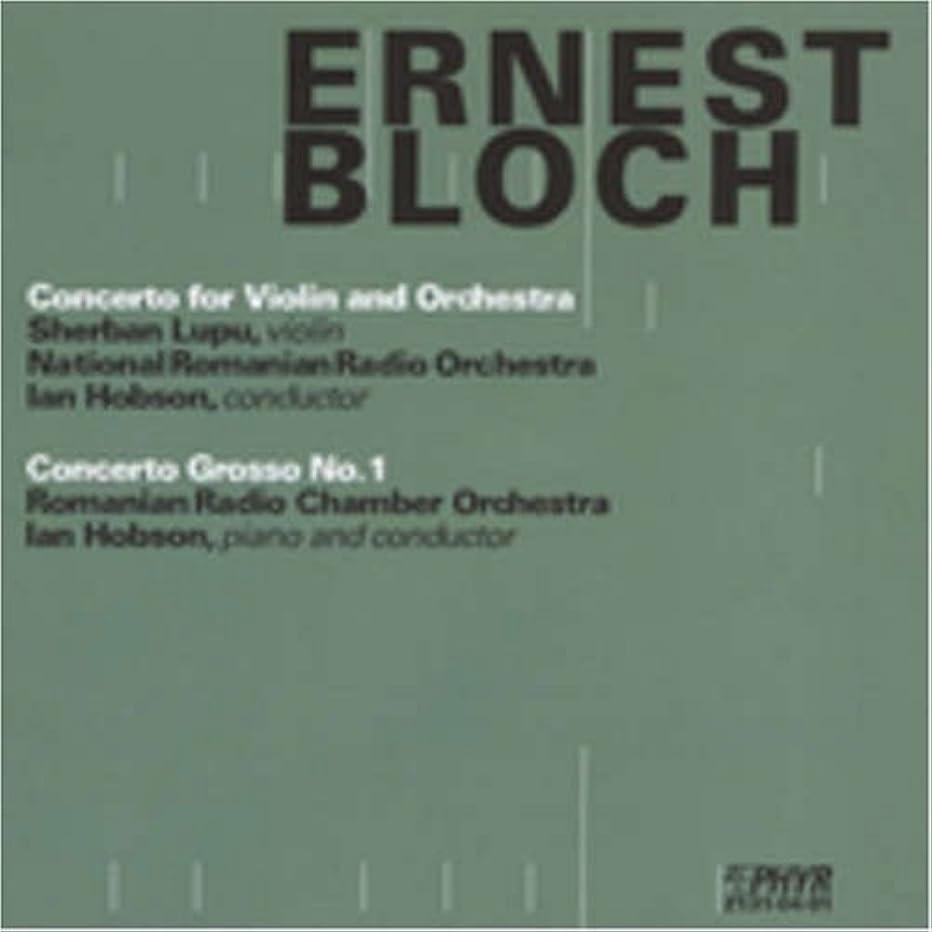 Violin Concerto 1 (Hobson, Lupu, Romanian Ro) by Ernest Bloch