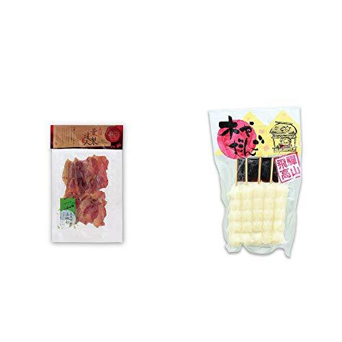 [2点セット] 薫製達人 豚バラベーコン燻製(60g)[飛騨山椒付き]・飛騨高山 木や だんご(5本入)