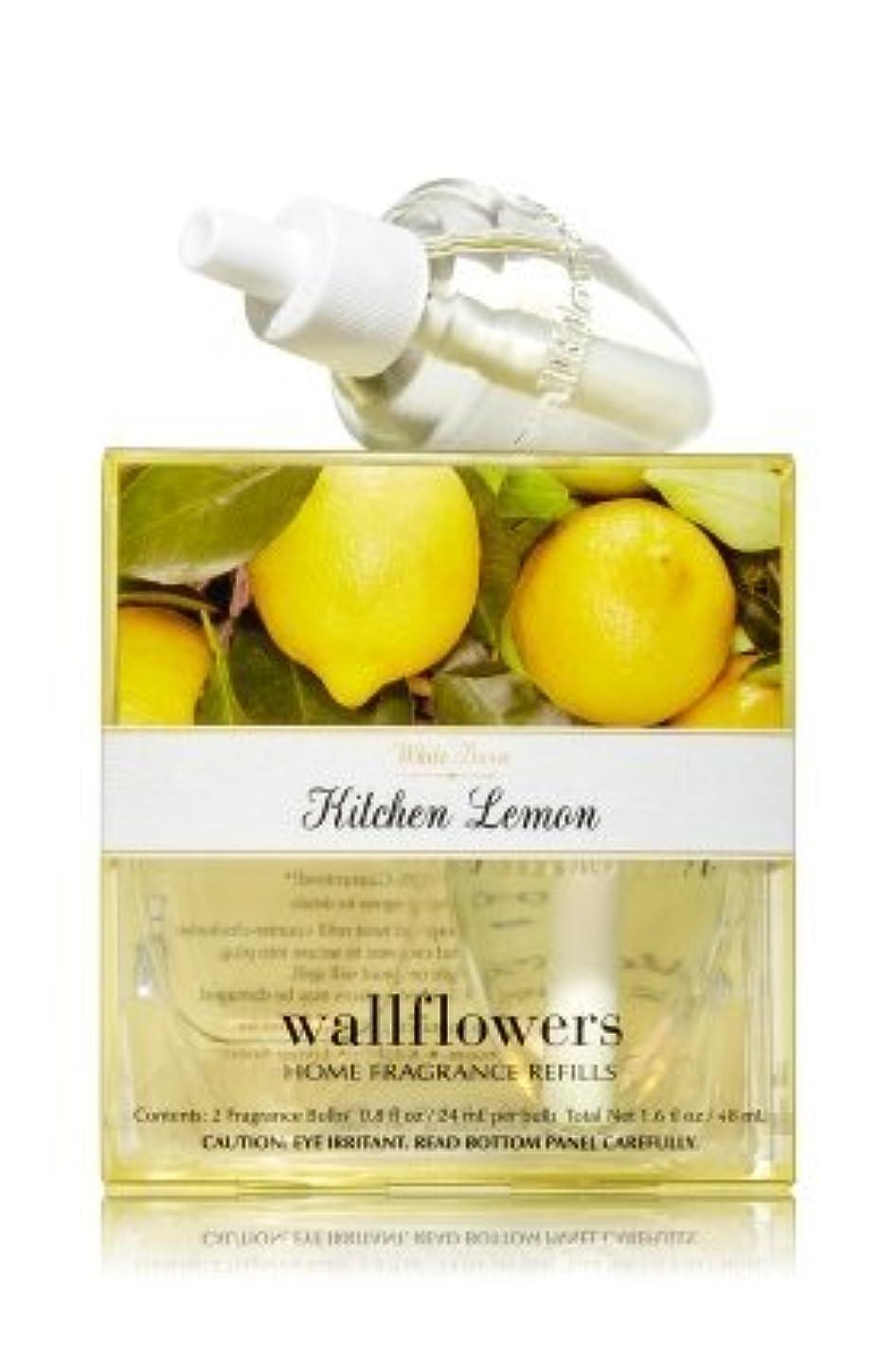 目立つ話をする切り離す【Bath&Body Works/バス&ボディワークス】 ルームフレグランス 詰替えリフィル(2個入り) キッチンレモン Wallflowers Home Fragrance 2-Pack Refills Kitchen Lemon [並行輸入品]