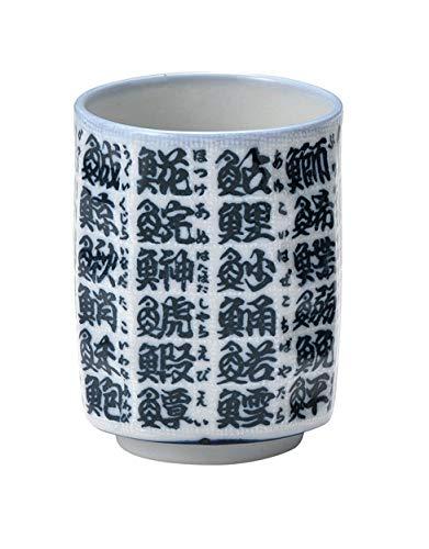 Taza de té japonesa de cerámica, estilo restaurante de sushi, taza Yunomi de 300 ml, fabricada en Japón, nombres de peces en Kanji W30105