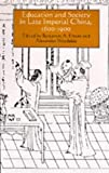Education and Society in Late Imperial China, 1600-1900 (Volume 19) (Studies on China)