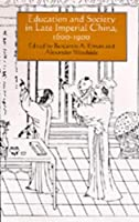 Education and Society in Late Imperial China, 1600-1900 (Studies on China)