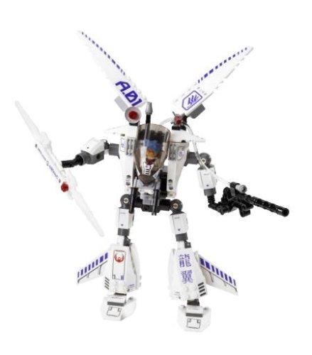 LEGO 7700 - Exoforce