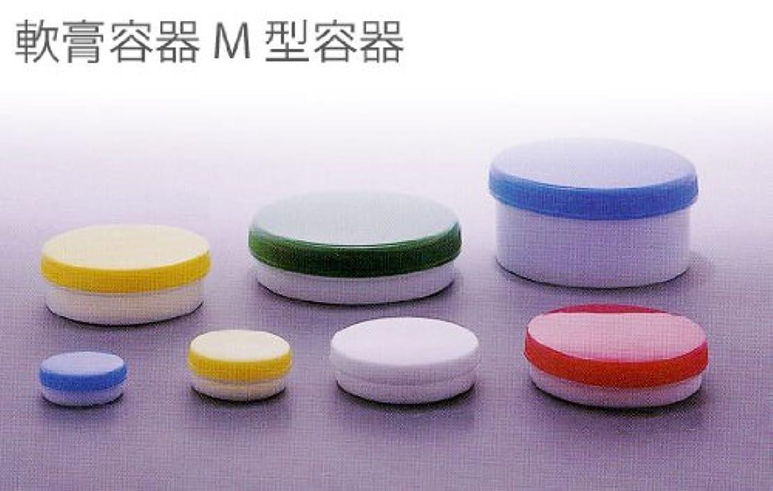耐えられる前略すM型容器 D-0号(100個)白キャップ