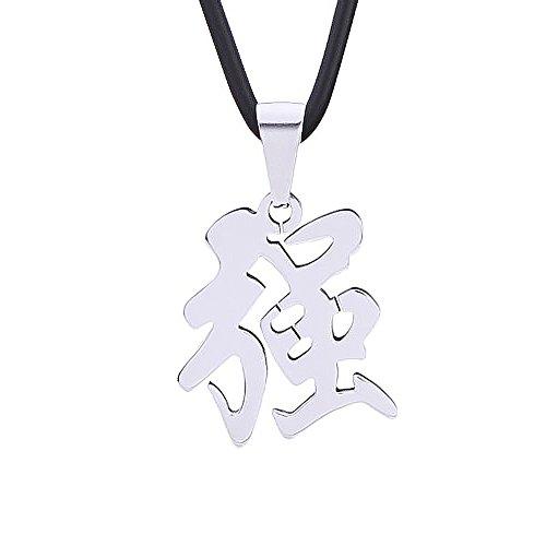 DonDon Kautschuk Halskette mit chinesischem Symbol für Kraft und Stärke aus Edelstahl in einem Samtbeutel