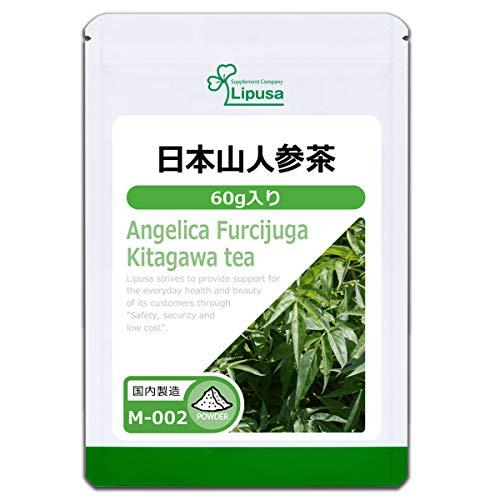 【リプサ公式】 日本山人参茶 60g M-002 健康茶