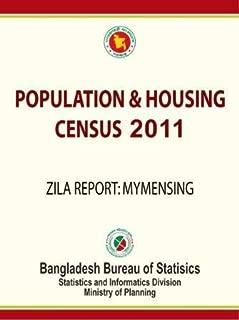 Bangladesh Population and Housing Census 2011, Zila Report: Mymensingh