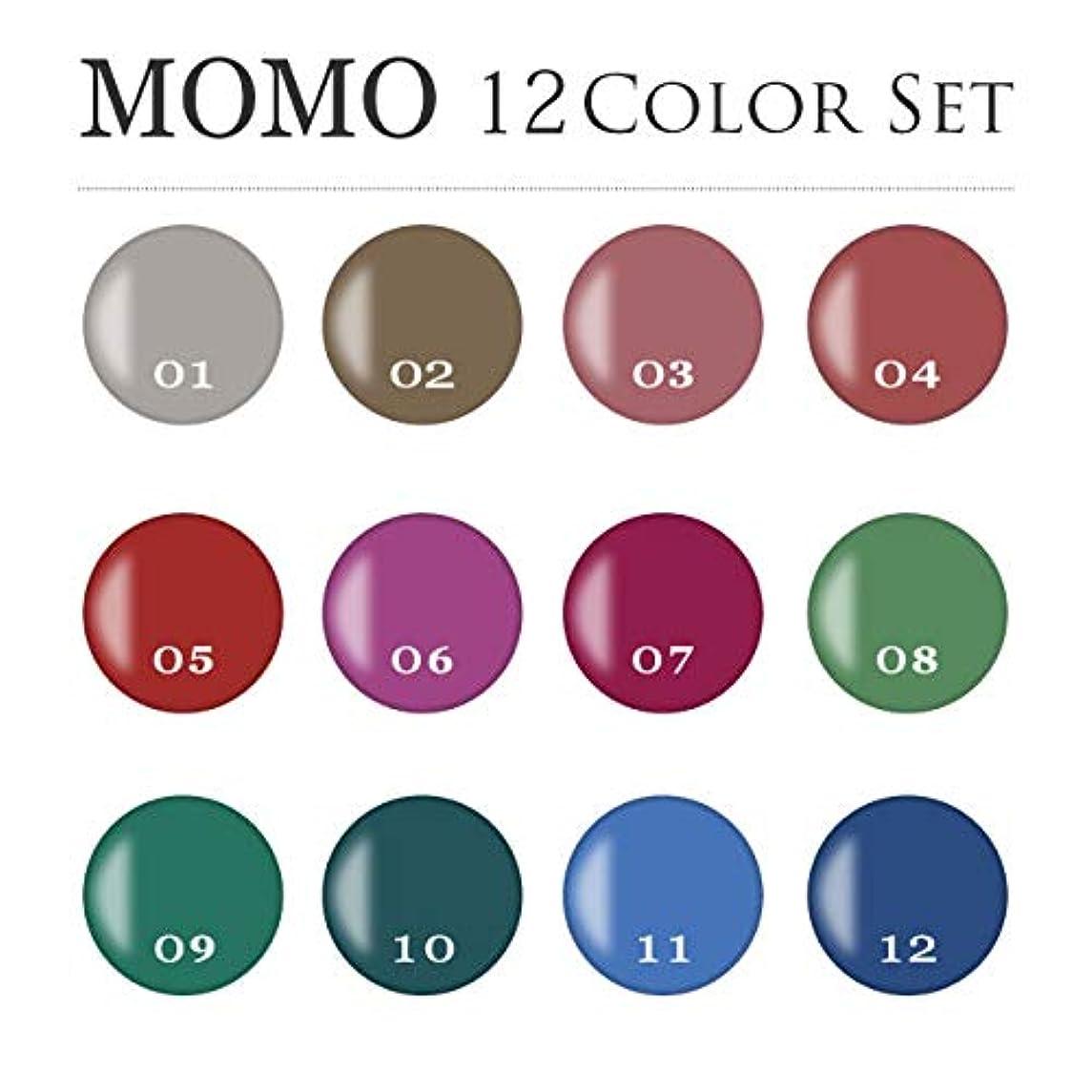 剥ぎ取る体操表面的なカラージェル MOMO by nail for all 3g 12色セット 01-12