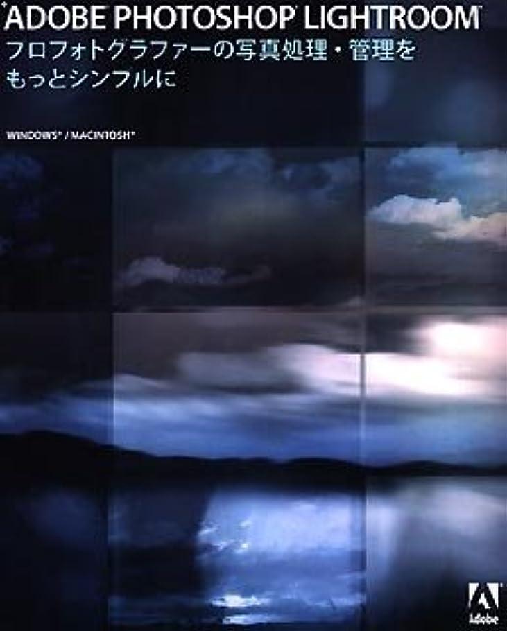 代替栄光サスティーンPhotoshop Lightroom 1.0 日本語版 Hybrid
