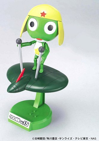 Keroro Gunso Plamo Collection 06 Keroro Gunso Ver. 1.5 + Flying Board [Toy] (japan import)