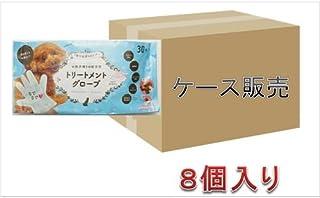 【ケース販売】トリートメントグローブ 犬用(30枚入)