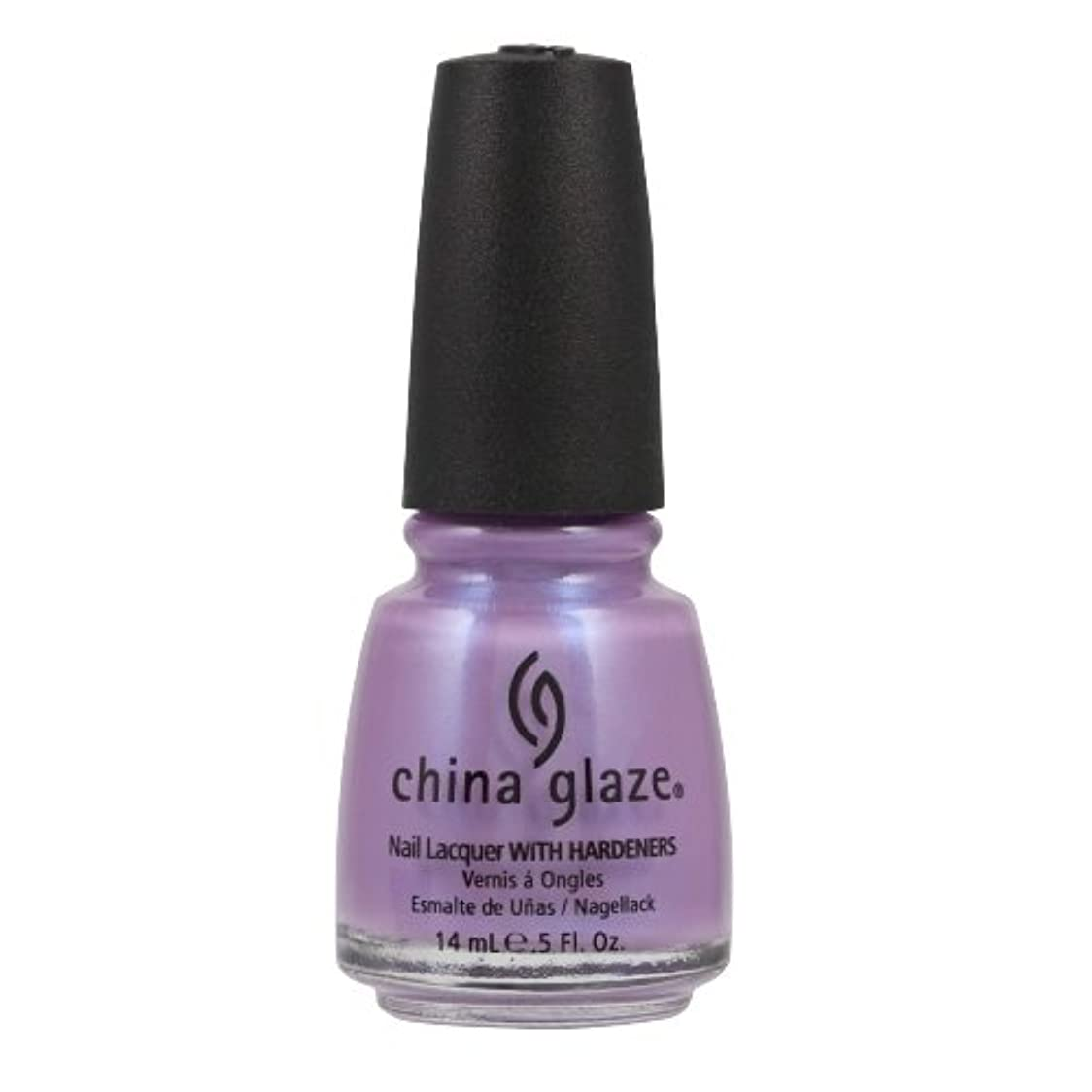 薄暗い進捗思われるCHINA GLAZE Nail Lacquer with Nail Hardner - Tantalize Me (並行輸入品)
