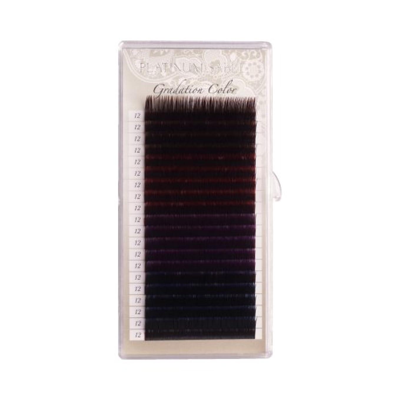 毎回箱若いプラチナセーブル グラデーションカラーラッシュ 0.15mm Cカール 13mm