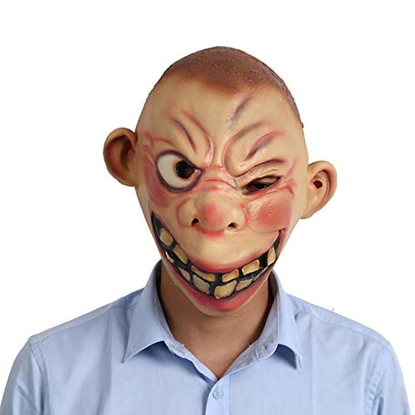 アセ熱細胞ハロウィンボールしかめっ面マスクマスクハーフヘッドマスクパフォ??ーマンスパフォーマンスの小道具ビッグアイズマスク