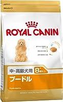 ロイヤルカナン BHN プードル 中・高齢犬用 1.5kg