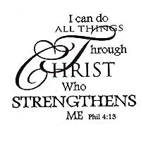 Dtcrzj ウォールステッカー「私はキリストの聖書の引用を通してすべてのことをすることができます」手紙Diy取り外し可能な壁のステッカー用ホーム53X23Cm