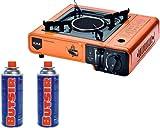 ELMA- Promoción Pack Camping Gas Outer Advance(No dual)+ 2 cartuchos de gas. Cocina a Gas Portátil Compatible solo con Cartuchos de Gas, No Compatible con Bombona de Gas.