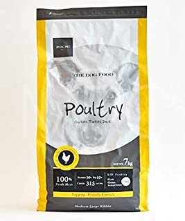 POCHI ザ・ドッグフード ミディアムラージ粒 3種のポルトリー -7kg プレミアムドッグフード グレインフリー 低カロリー 大型犬 ダイエット