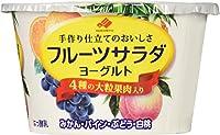 【冷蔵】北海道乳業 フルーツサラダヨーグルト 130g X10個