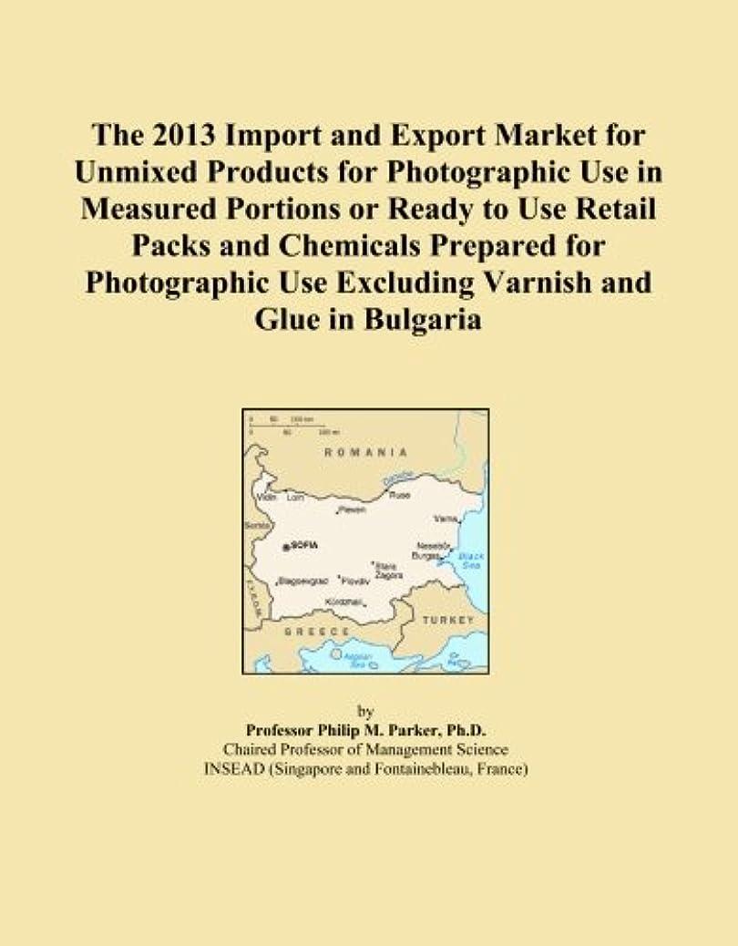 出会い散歩に行くキャンパスThe 2013 Import and Export Market for Unmixed Products for Photographic Use in Measured Portions or Ready to Use Retail Packs and Chemicals Prepared for Photographic Use Excluding Varnish and Glue in Bulgaria