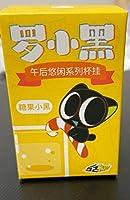 羅小黒戦記 ネコ型シャオヘイ 公式フィギュア ブラインドボックス