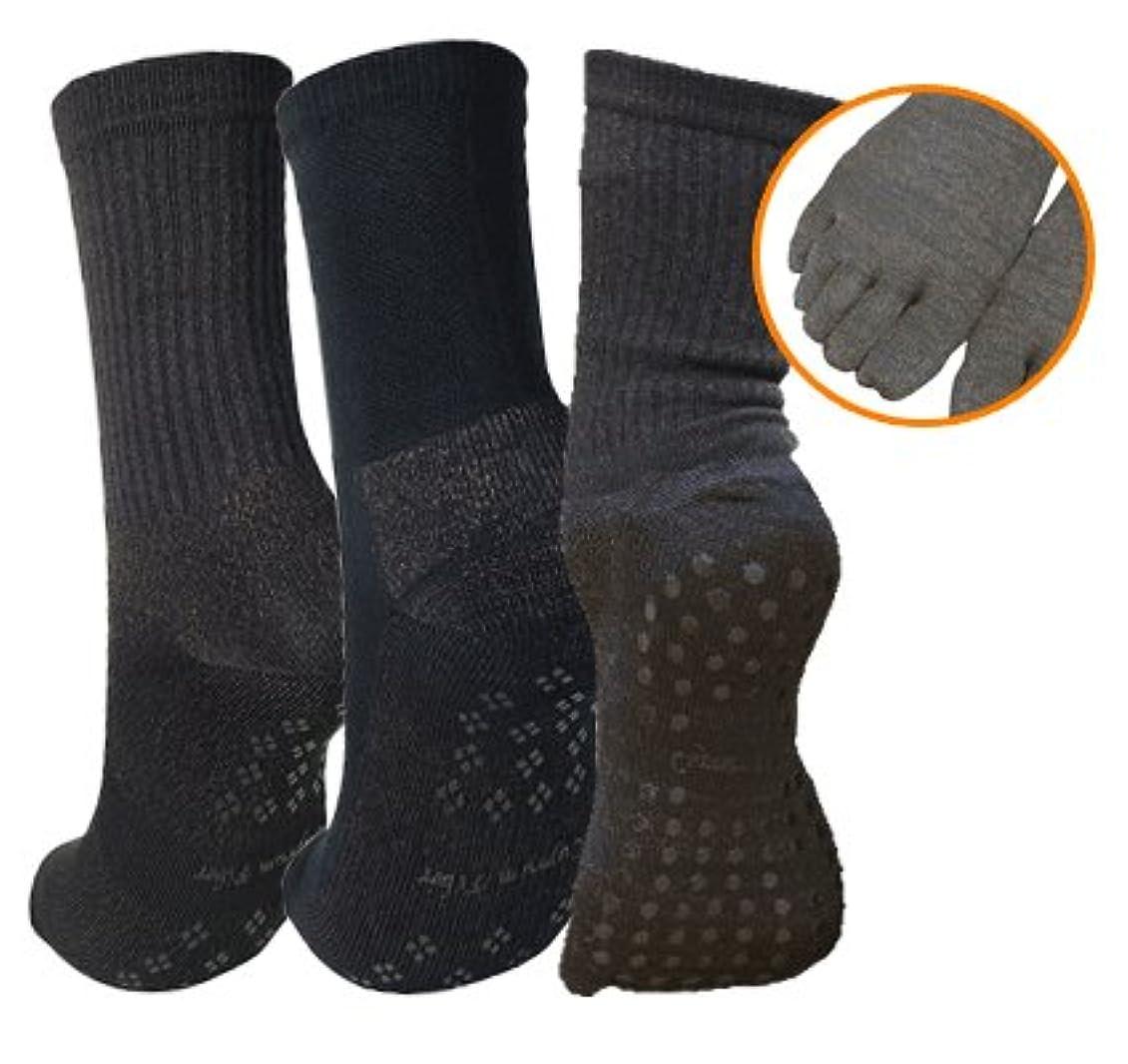 エッセイ拳民主主義銅繊維靴下「足もとはいつも青春」 女性専用お得お試し3点セット 【しもやけ対策に】