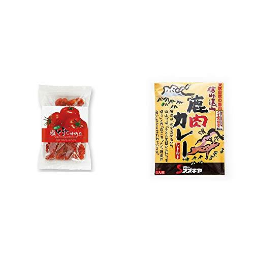 [2点セット] 朝どり 塩とまと甘納豆(150g)・信州遠山 鹿肉カレー 中辛 (1食分)