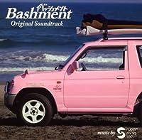 映画「バッシュメント」オリジナル・サウンドトラック