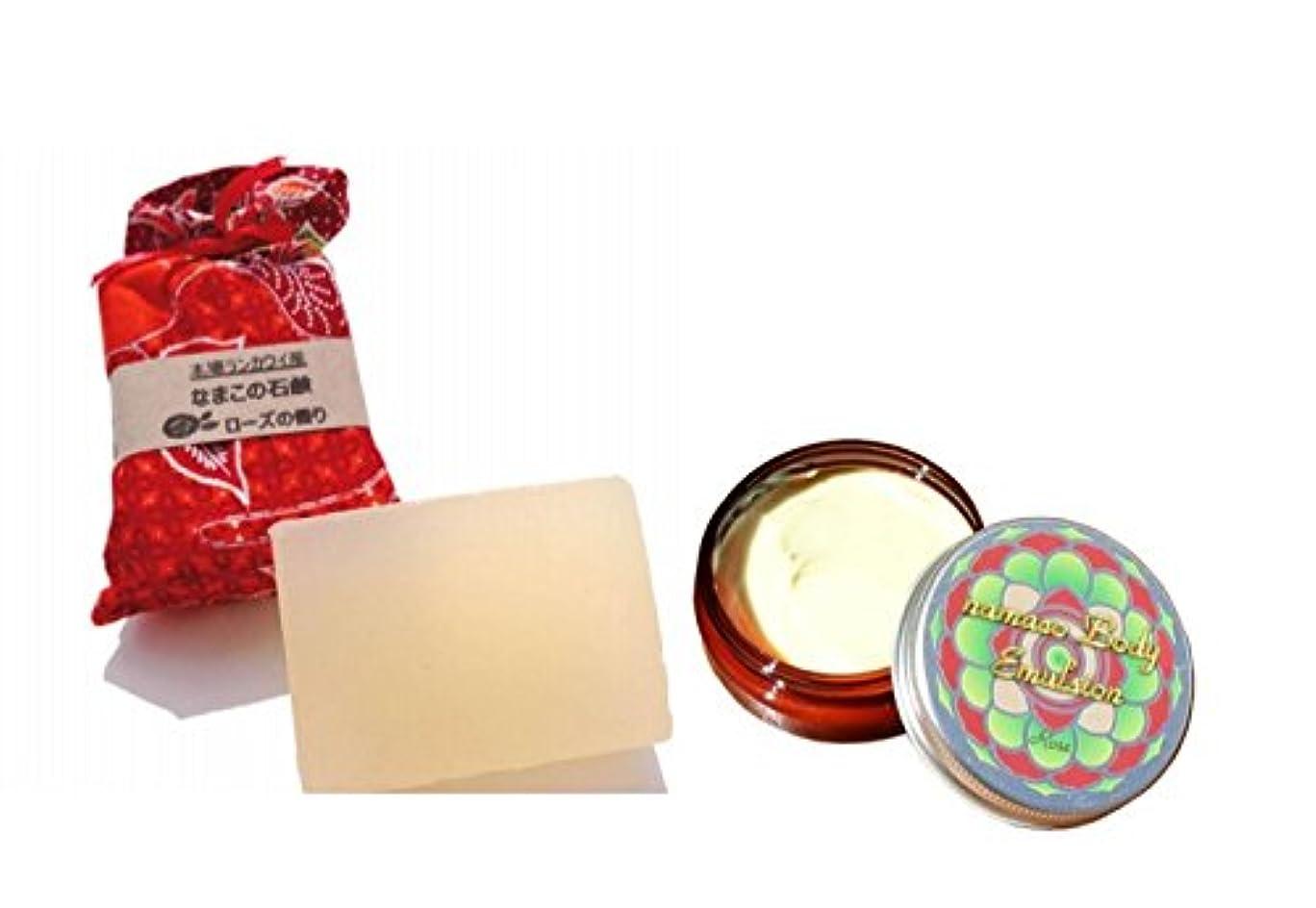 アラート重荷傷跡なまこローズセット なまこ石鹸90g+なまこBODYエマルジョン50g(なまこクリーム)
