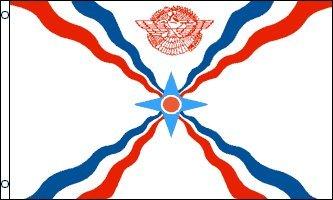 Flage der Assurischen Gemeinschaft, 12,7 x 7,6 cm