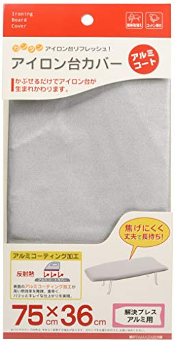 『山崎実業 アイロン台カバー 解決プレス アルミコート 4602』の1枚目の画像
