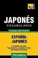 Vocabulario español-japonés - 7000 palabras más usadas