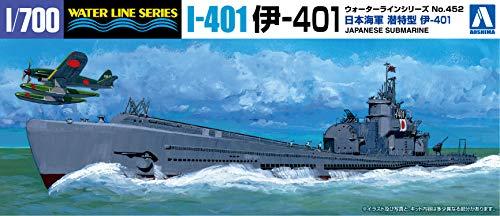 青島文化教材社 1/700 ウォーターラインシリーズ 日本海軍 特型潜水艦 伊-401 プラモデル 452