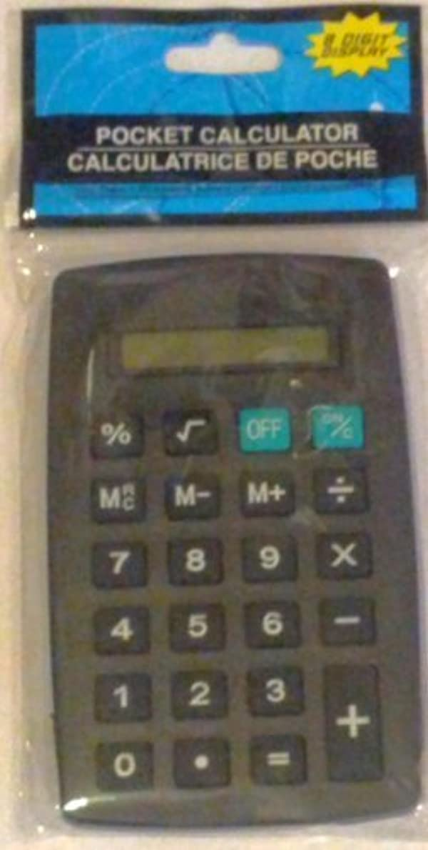 メッセージ広い抑圧するポケット電卓