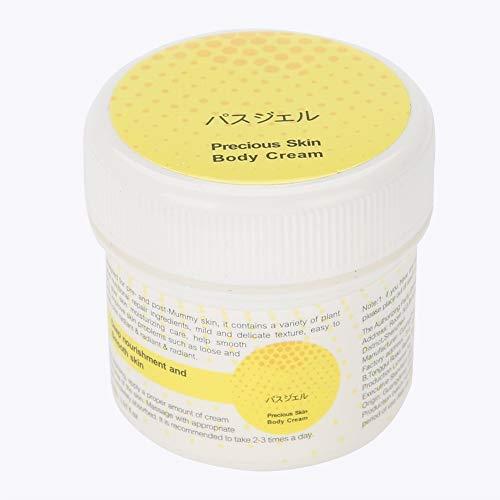 Crema de reparación de piel natural Crema para eliminar cicatrices de embarazo Crema de reparación corporal para uso diario para la piel