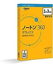 ノートン 360 デラックス セキュリティソフト(最新) 1年3台版 パッケージ版 Win/Mac/iOS/Android対応