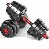 Golden days Mancuerna de los hombres de equipo de fitness del hogar de la barra de Yaling un par de peso ajustable principiante conjunto de mancuernas 5kg*2 negro