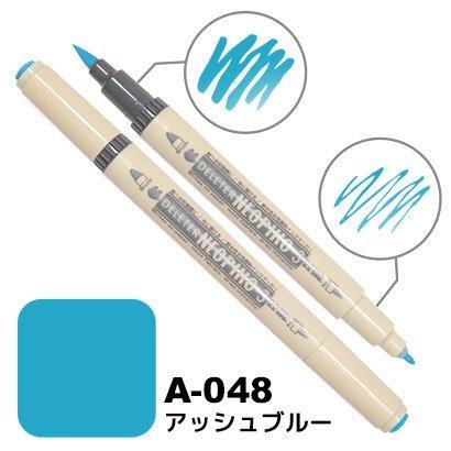 Deleter Neopiko Manga Comic Pen Neopiko 3 - Cloth Pen&Brush - 048 - Ash Blue